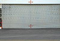 Blaszane drzwi garażowe